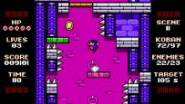 Ninja Senki DX - Screenshots - Bild 3