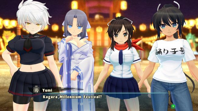 Senran Kagura Estival Versus - Screenshots - Bild 7