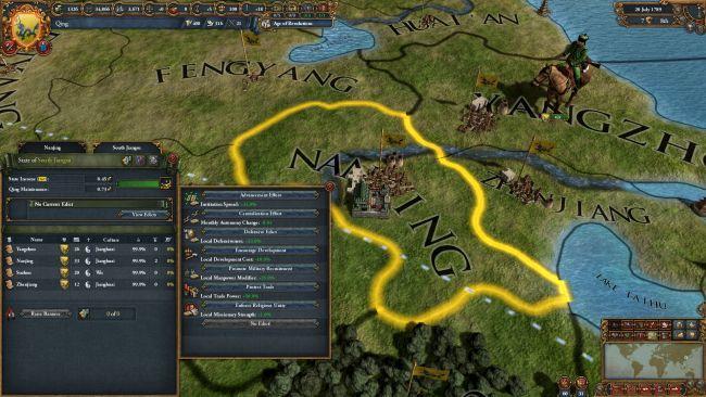 Europa Universalis IV: Mandate of Heaven - Screenshots - Bild 5