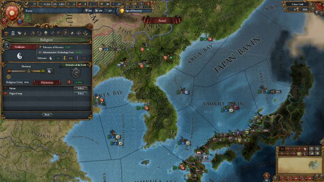 Europa Universalis IV: Mandate of Heaven - Screenshots - Bild 14