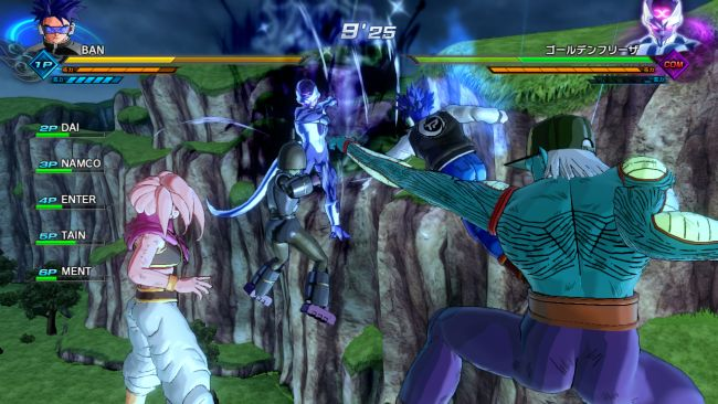 Dragon Ball Xenoverse 2 - Screenshots - Bild 1