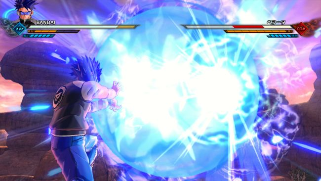 Dragon Ball Xenoverse 2 - Screenshots - Bild 10