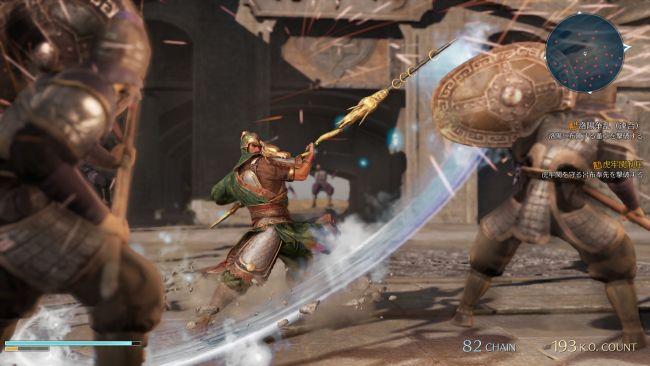 Dynasty Warriors 9 - Screenshots - Bild 4