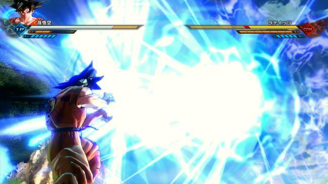 Dragon Ball Xenoverse 2 - Screenshots - Bild 33