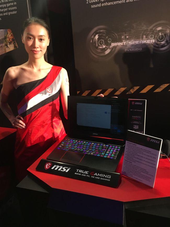 MSI Gaming-Notebooks - Screenshots - Bild 4