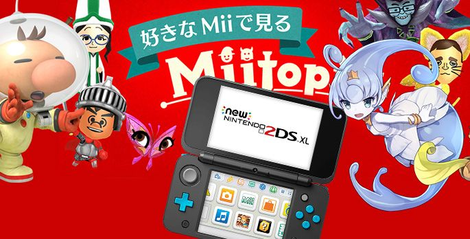 Nintendos 3DS-Sommer-Line-up - Preview