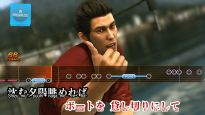 Yakuza 6: The Song of Life - Screenshots - Bild 3