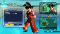 Dragon Ball Xenoverse 2 - Screenshots - Bild 20