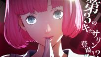 Catherine: Full Body - Screenshots - Bild 4