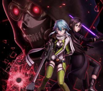 Sword Art Online: Fatal Bullet - Test