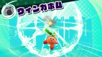 Kirby Star Allies - Screenshots - Bild 7
