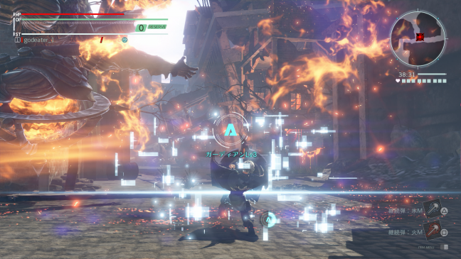 God Eater 3 - Screenshots - Bild 1