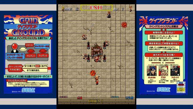 SEGA Ages - Screenshots - Bild 1