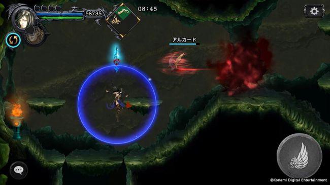 Castlevania: Grimoire of Souls - Screenshots - Bild 6