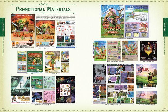 The Legend of Zelda - Artworks - Bild 7