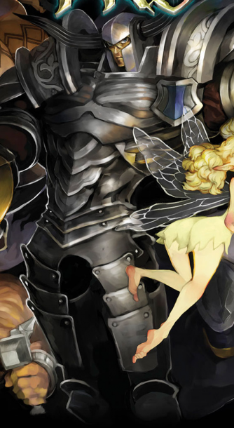 Dragon's Crown Pro - Test