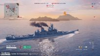 World of Warships: Legends - Screenshots - Bild 16