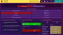Football Manager 2019 Touch - Screenshots - Bild 12