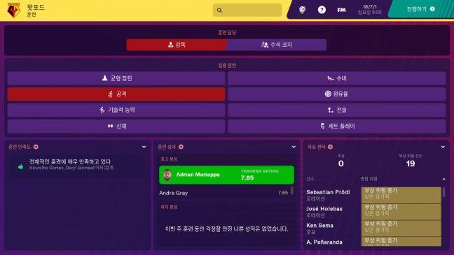 Football Manager 2019 Touch - Screenshots - Bild 17