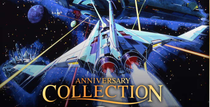 Konami Arcade Classics: Anniversary Collection - Test