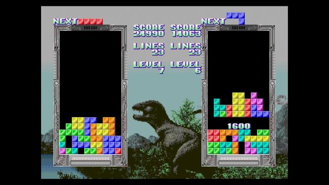 SEGA Mega Drive Mini - Screenshots - Bild 6