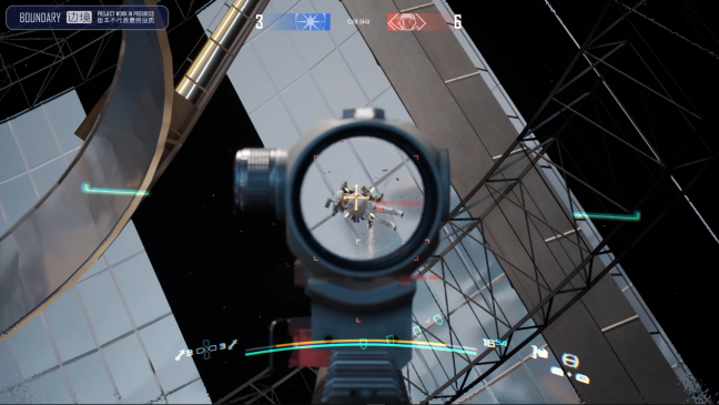 Boundary - Screenshots - Bild 3