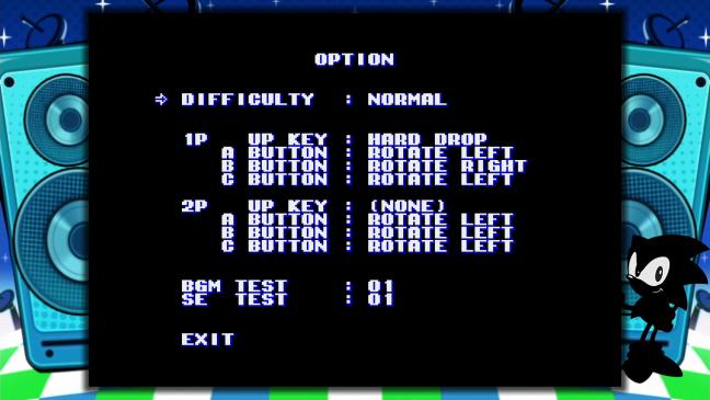 SEGA Mega Drive Mini - Screenshots - Bild 7