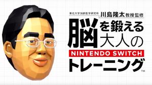 Dr. Kawashimas Gehirnjogging für Nintendo Switch