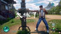 Shenmue 3 - Screenshots - Bild 15