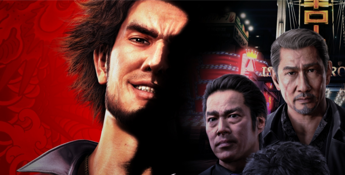 Yakuza: Like A Dragon - Test