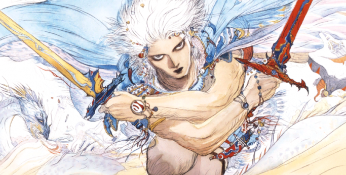 Final Fantasy 1-3 Pixel Remaster - Test
