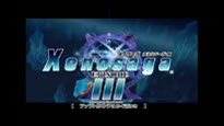Xenosaga Episode III: Also Sprach Zarathustra - Trailer