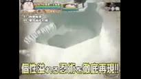 Naruto: Konoha Spirits - Japanischer Trailer