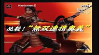 Samurai Warriors 2 Empires - Japanischer Trailer