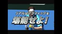 Virtua Tennis 3 - Japanischer Trailer