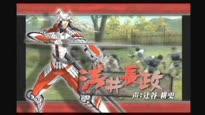 Devil Kings 2 - Japanischer Trailer