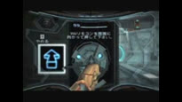 Metroid Prime 3 - Jap. TV-Spot