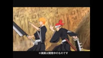 Bleach: Heat the Soul - Japanischer Trailer