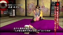 Yakuza 3 - Japanisches Entwickler-Interview