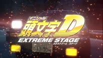 Initial D: Extreme Stage - Japanischer Trailer