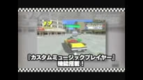 Crazy Taxi - Jap. Debut Trailer