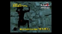 Tenchu 4 - Gameplay-Trailer