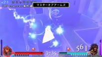 Dissidia: Final Fantasy - Jap. Gameplay Trailer #2