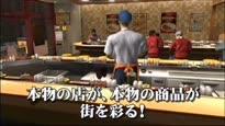 Yakuza 3 - Japanischer Overview Trailer