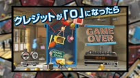 Trash Panic - Japanischer 100 Yen Trailer