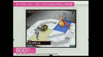 Nintendo DSi - Japanisches DSiWare Lineup: July