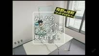 Super Mario Kart - Japanischer Retro Game Challenge TV Spot