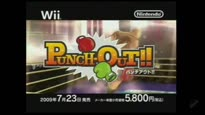 Punch-Out!! - Japanischer TV Spot