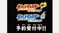 Pokemon Heart Gold / Soul Silver - Japanischer Debut Trailer