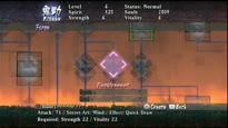 Muramasa: The Demon Blade - Armory Trailer